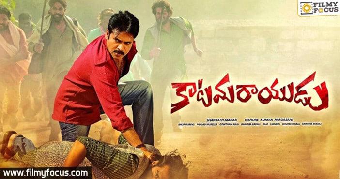 Katama Rayudu movie poster