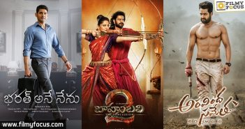 25 highest grossing telugu movies