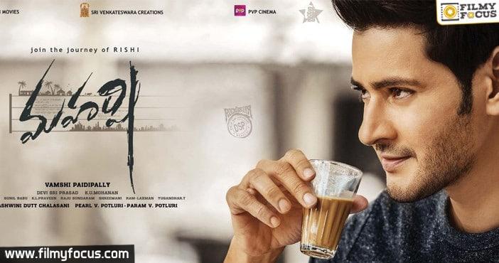 Maharshi movie poster