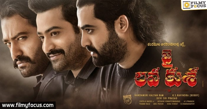 Jai Lava Kusa  movie poster
