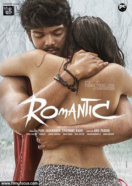 akash-puri-romantic-movie-first-look
