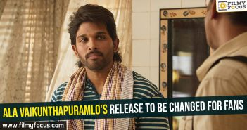 ala-vaikunthapuramlos-release-to-be-changed-for-fans