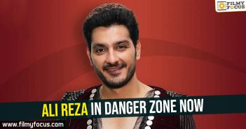 ali-reza-in-danger-zone-now