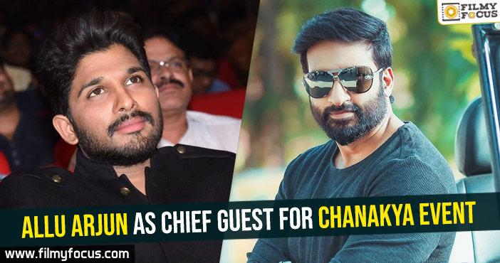 allu-arjun-as-chief-guest-for-chanakya-event