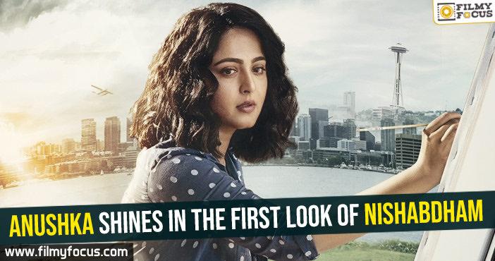 anushka-shines-in-the-first-look-of-nishabdham