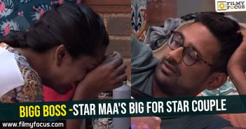 bigg-boss-star-maas-big-for-star-couple