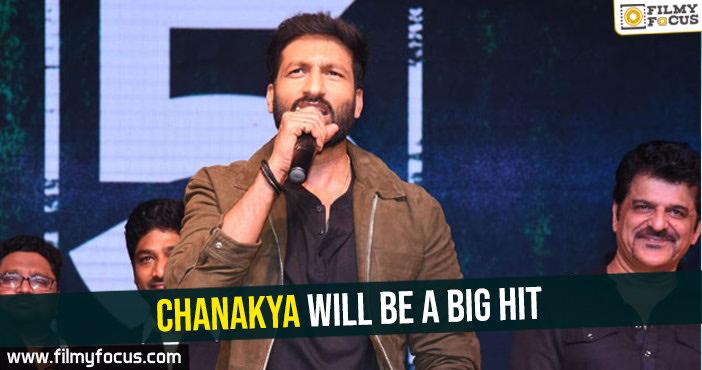 chanakya-will-be-a-big-hit