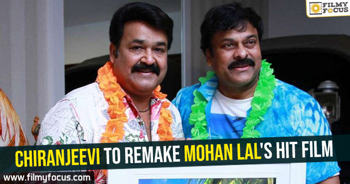chiranjeevi-to-remake-mohan-lals-hit-film