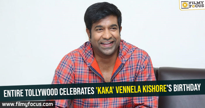 entire-tollywood-celebrates-kaka-vennela-kishores-birthday