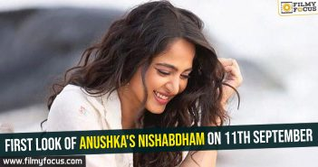 first-look-of-anushkas-nishabdham-on-11th-september