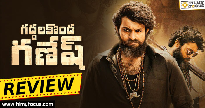 gaddhalakonda-ganesh-movie-review-eng