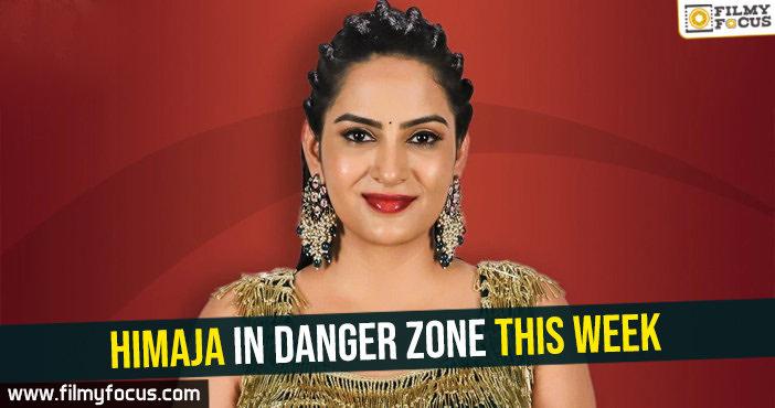 himaja-in-danger-zone-this-week