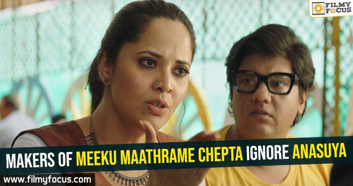 makers-of-meeku-maathrame-chepta-ignore-anasuya