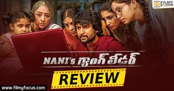 nanis-gang-leader-movie-review-eng