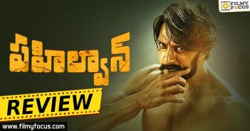 pehlwaan-movie-review-eng