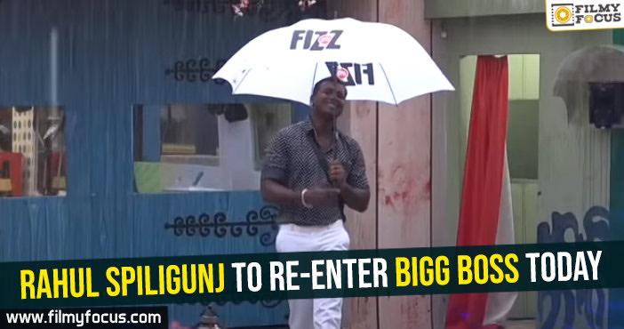 rahul-spiligunj-to-re-enter-bigg-boss-today