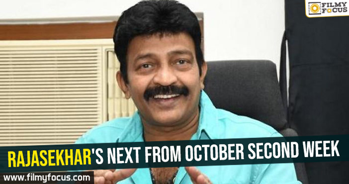 rajasekhars-next-from-october-second-week