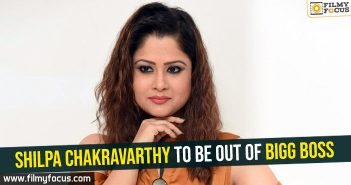 shilpa-chakravarthy-to-be-out-of-bigg-boss