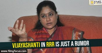 vijayashanti-in-rrr-is-just-a-rumor