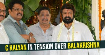 C Kalyan in tension over Balakrishna