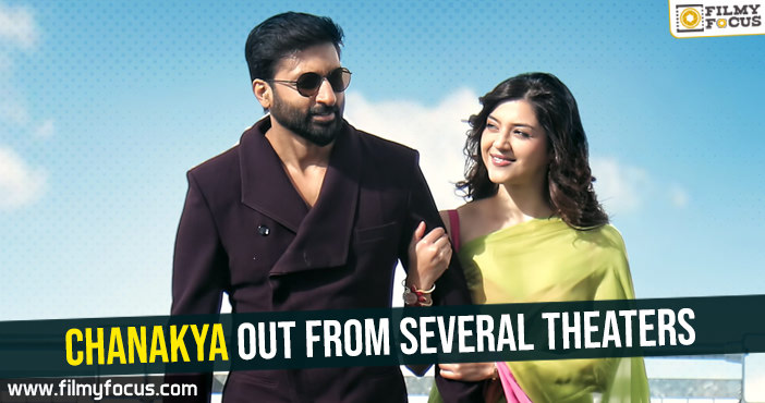 chanakya-out-from-several-theaters