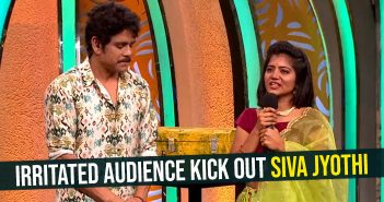 Irritated audience kick out Siva Jyothi