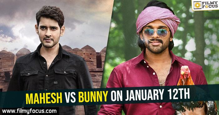 mahesh-vs-bunny-on-january-12th