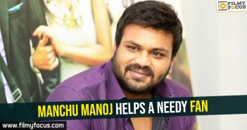 manchu-manoj-helps-a-needy-fan