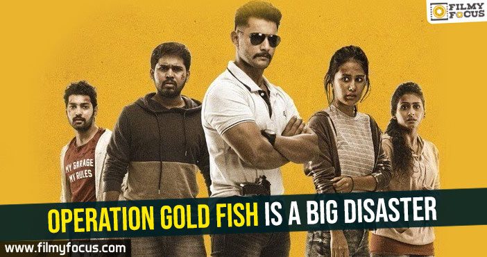 operation-gold-fish-is-a-big-disaster