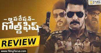 operation-goldfish-movie-review-english