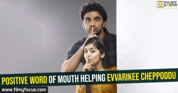 positive-word-of-mouth-helping-evvarikee-cheppoddu