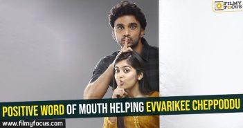 positive-word-of-mouth-helping-evvarikee-cheppoddu