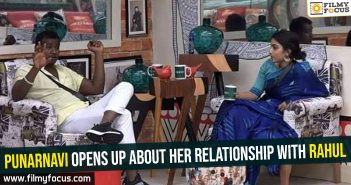 punarnavi-opens-up-about-her-relationship-with-rahul
