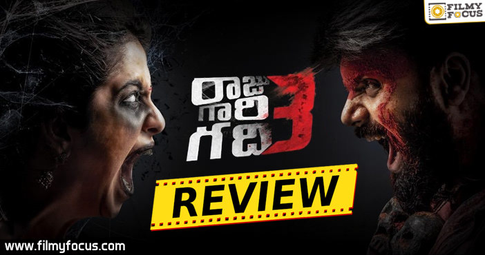 raju-gari-gadhi-3-movie-review-english