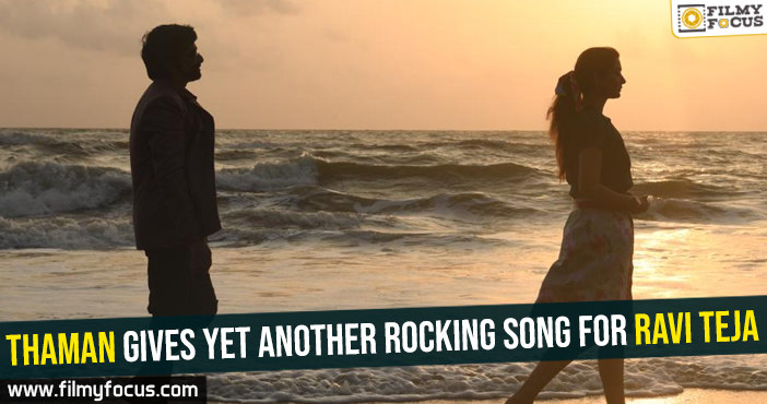 Thaman gives yet another rocking song for Ravi Teja