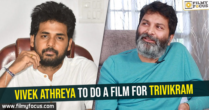 vivek-athreya-to-do-a-film-for-trivikram