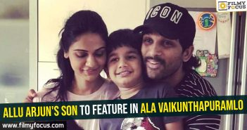 Allu Arjun's son to feature in Ala Vaikunthapuramlo