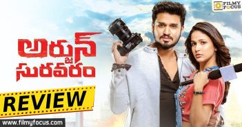 Arjun Suravaram Movie Review-Eng