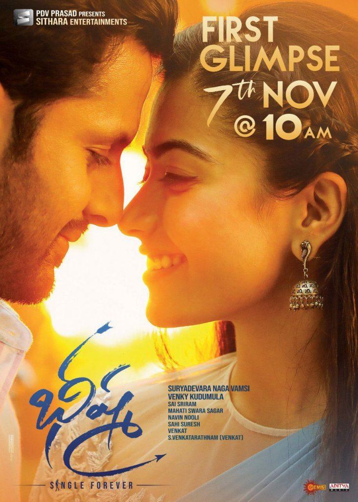 Bheeshma glimpse on 7th Nov