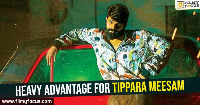 Heavy advantage for Tippara Meesam