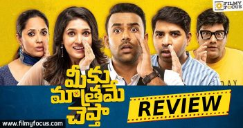 Meeku Maathrame Cheptha Movie Review English