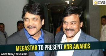 Megastar to present ANR Awards