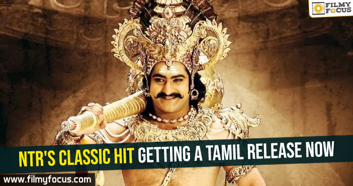NTR's classic hit getting a Tamil release now