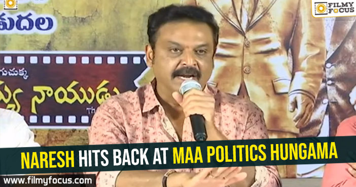Naresh hits back at MAA politics Hungama
