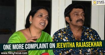 One more complaint on Jeevitha Rajasekhar