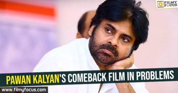 Pawan Kalyan's comeback film in problems
