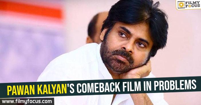 Pawan Kalyan's comeback film in problems