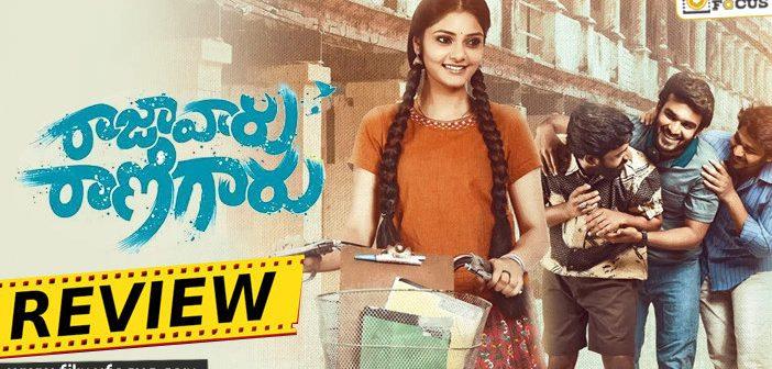 Raja Varu Rani Garu Movie Review-Eng