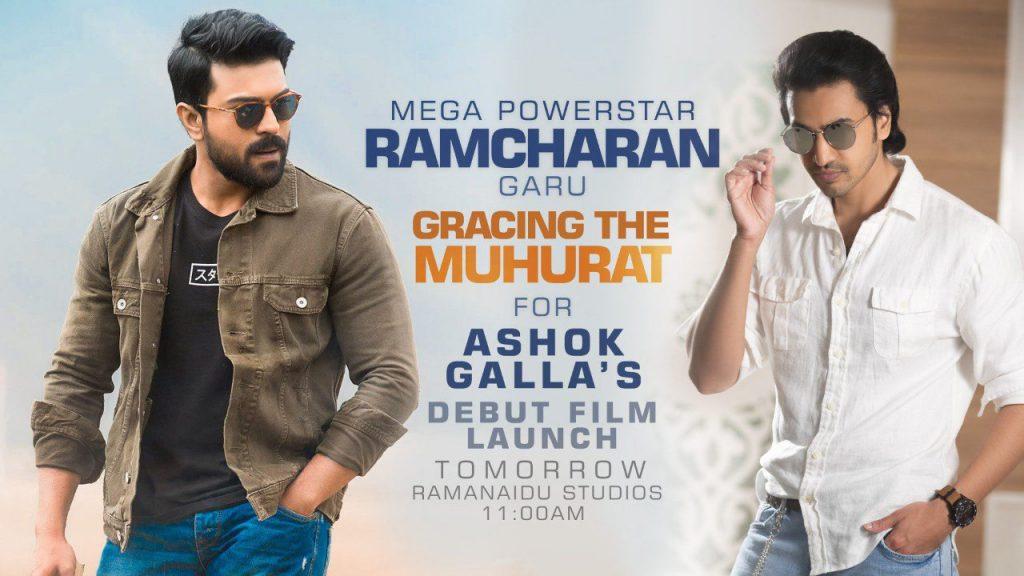 Ram Charan to launch Mahesh's nephew1