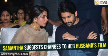 Samantha suggests changes to her husband's film